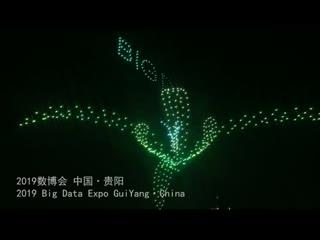 На китайской технологической выставке 526 дронов показали роскошное шоу в небе.  В этот же день 294 кг яблок уничтожили в Ижевск