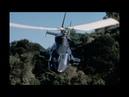 Airwolf aproach and land sound FX