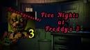 КОШМАР НОЧНОГО ОХРАННИКА ДЕТСКОЙ ПИЦЦЕРИИХоррор-играFive Nights at Freddys 3Прохождение 1