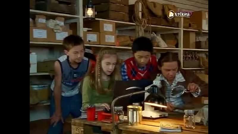Детективы из табакерки. 4 сезон, 3 серия
