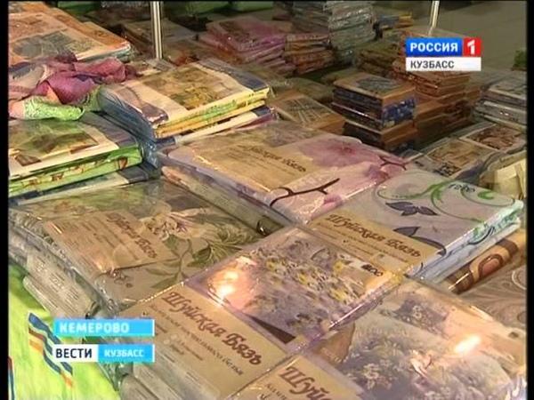 Из города невест в Кемерово привезли экологичные товары