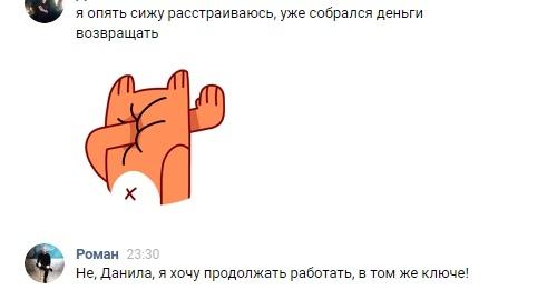 Когда выяснили, что не работает Яндекс.Метрика Добавьте описание Добавьте описание