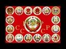 СССР - Родина Мать зовет! ВС СССР просит встать на защиту Отечества!