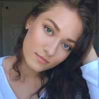 Юлия Исакова
