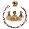 Приход храма Трёх Святителей г. Ульяновска