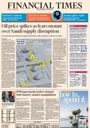 Financial Times Europe - 17