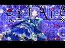 Rinka Aoba Yumeiro Energy Kiratto Pri☆Сhan 83