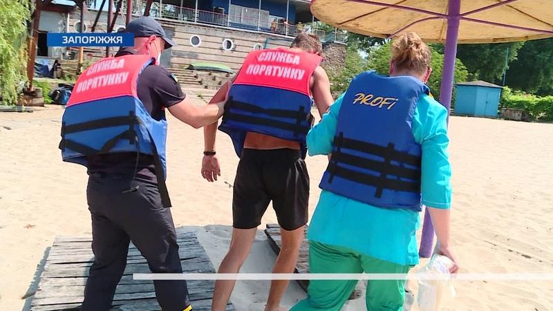 Відпочинок без загрози для життя запоріжців вчили правилам поведінки та порятунку на воді