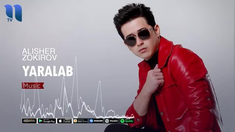 Alisher Zokirov Yaralab Алишер Зокиров Яралаб music version