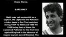 Pakistani Cricketer (Abdul Qadir) Biography Detail