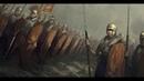Куда пропал 9-й легион Вся правда о Римском легионе.