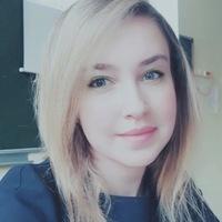 Алёна Анникова