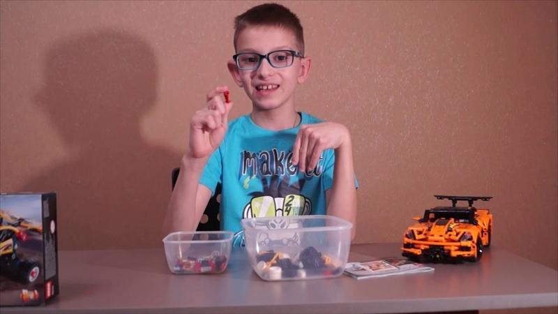 LEGO Technic Багги 42101