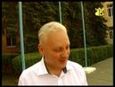 17 08 2019 Підсумки тижня ІММ ТРК Веселка Світловодськ Светловодск