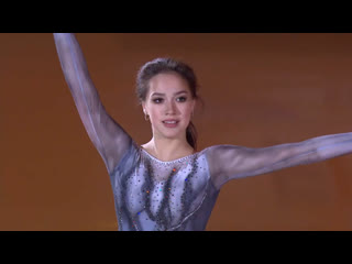 Alina zagitova gala internationaux de france