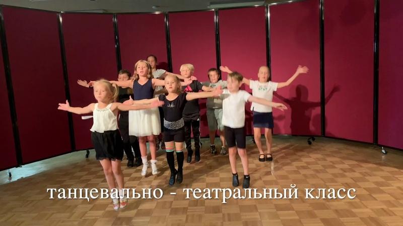 Театрально-танцевальный класс в Академии Сценических Искусств Сергея Малько