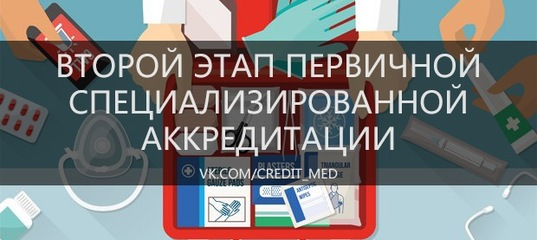 помогу взять кредит за откат белгород