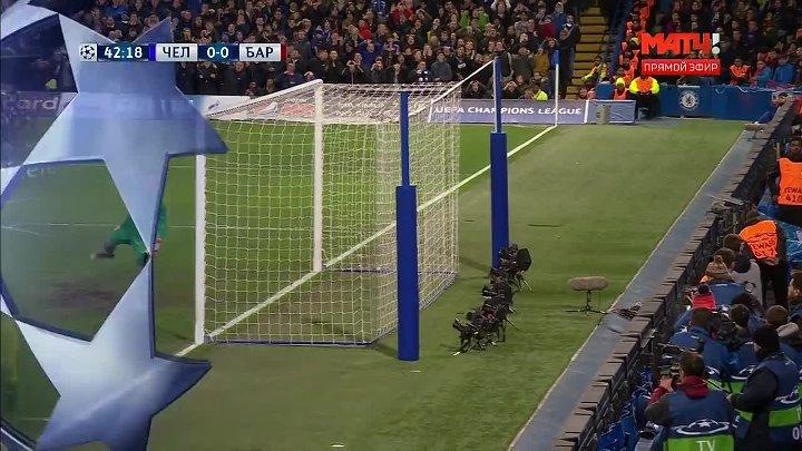 Лига Чемпионов 2017 18 1 8 финала 1 й матч Челси Барселона 20.02.2018 full HDTVRip 720p