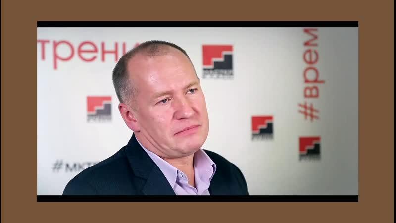 Сергеев Алексей. Ген. директор ТА Мастер-класс