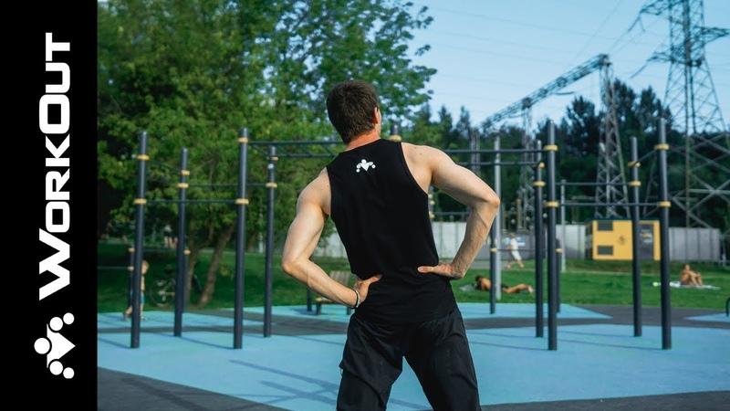 РАЗминка перед тренировкой и ЗАминка после тренировки   Антон Кучумов   SOTKA - День 2