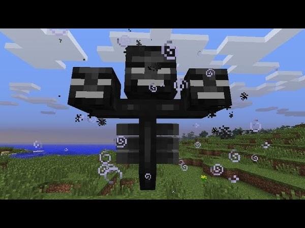 ИССУШИТЕЛЬ ВИЗЕР СЛОМАЛ НАМ МАЙНКРАФТ ХАРДКОР ВЫЖИВАНИЕ Minecraft 1 15 2