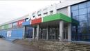 Магазин Эссен закрылся Новочебоксарск 15 10 2019