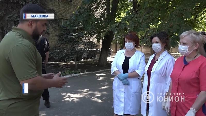 Возлагаем большие надежды на вакцину разработанную в РФ Пушилин 17 08 2020 Панорама