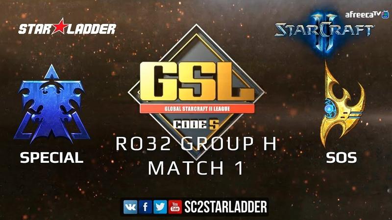 2019 GSL Season 2 Ro32 Group H Match 1: SpeCial (T) vs sOs (P)