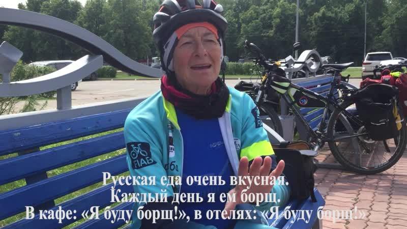 Политика, медведи и борщ: как 68-летняя итальянка добралась до Кузбасса на велосипеде