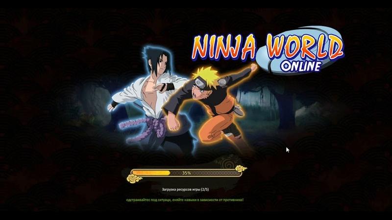 Ninja World 193 день 120 лвл реинкарнация Проходим ПВЕ после ренки часть 2