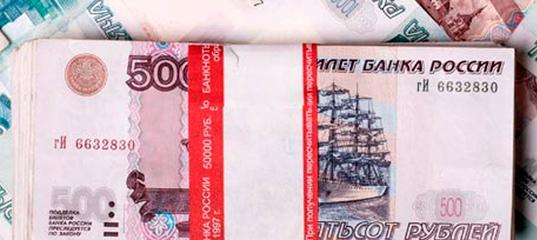 Деньги россии займ нижний