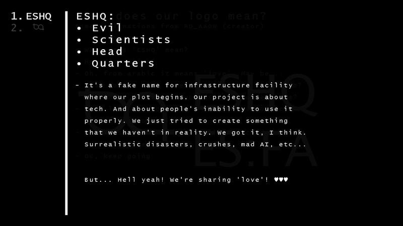 About ESHQ logo
