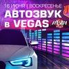 Чемпионат России по Автозвуку / МОСКВА