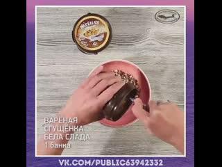 """Печенье """"орешки"""" из детства.  Пальчики оближешь. Супер идея."""