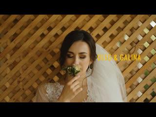 Oleg & galina i wedding film
