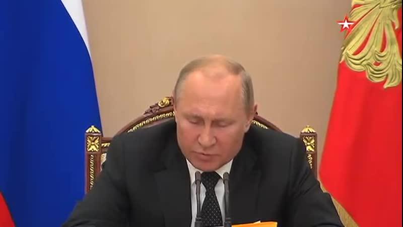 Путин заявил что размещение новых ракет США может быть начато с Азиатско Тихоок