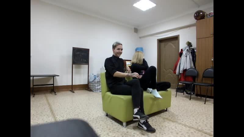 Импровизация №1 Парень и девушка, работают Даша и Кирилл.
