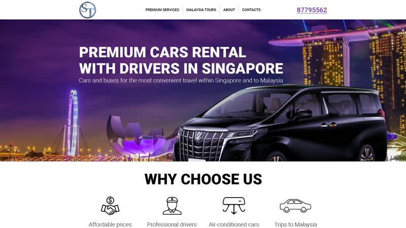 Лендинг пейдж для Сингапурской компании по прокату авто премиум-класса.