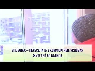 На Ямале продолжится действие жилищных программ