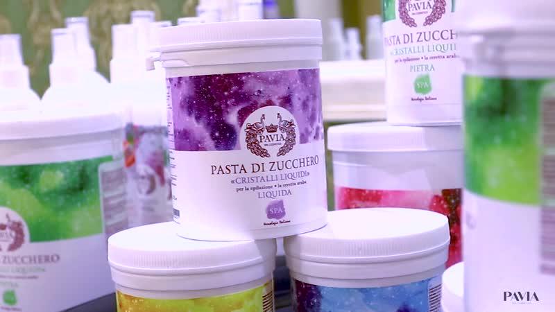 Мастер класс от PAVIA spa cosmetics 👄