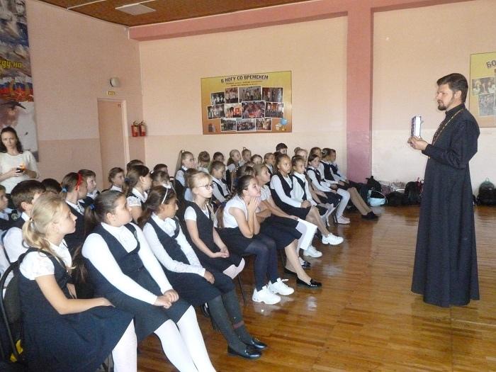 Кинолекторий для учащихся городской школы №6 Крымска