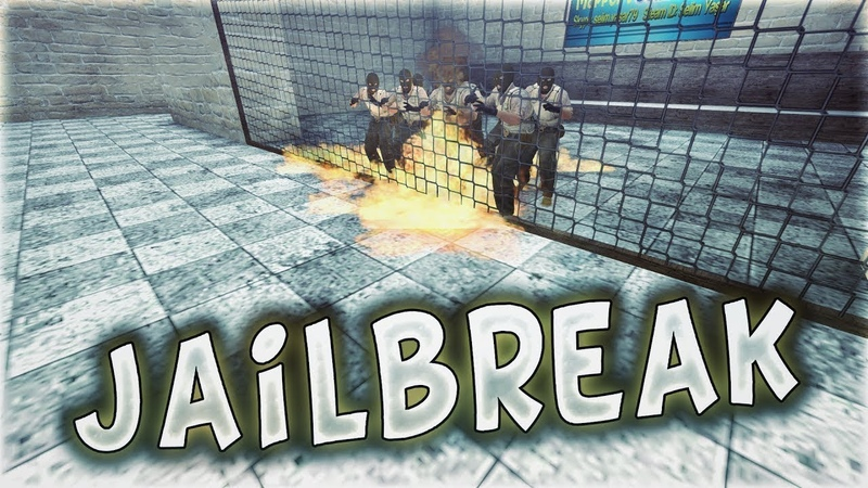 Jail Break в C S 1 6 Бесплатная паутинка