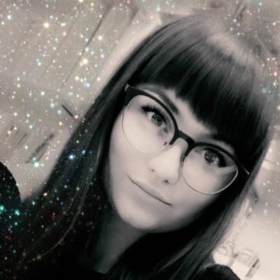 Анастасия Елшина