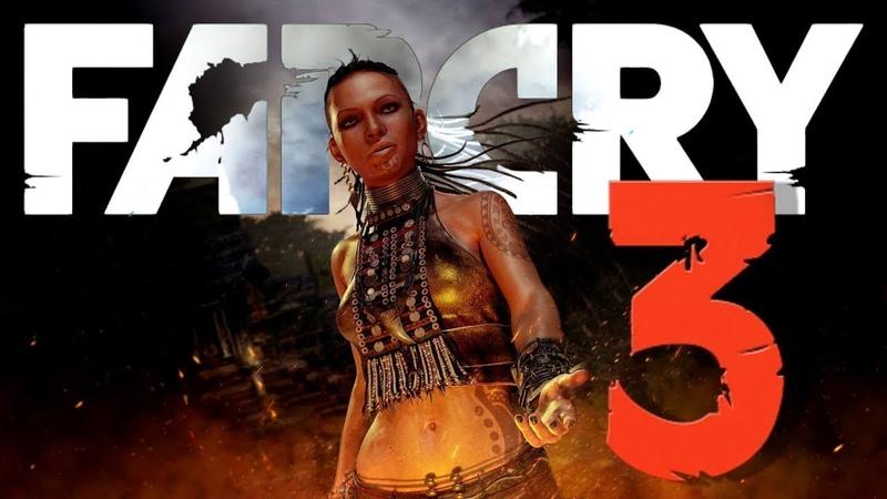 🔴 ВЫЖИВАНИЕ В ДЖУНГЛЯХ НА ОСТРОВЕ ОБЩАЕМСЯ С ЧАТОМ 🔴 Far Cry 3 СТРИМ 1