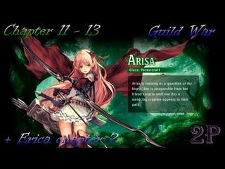 Shadowverse - Война Гильдий (Guild War: Arisa - 4 серия + Erika - 1 серия)