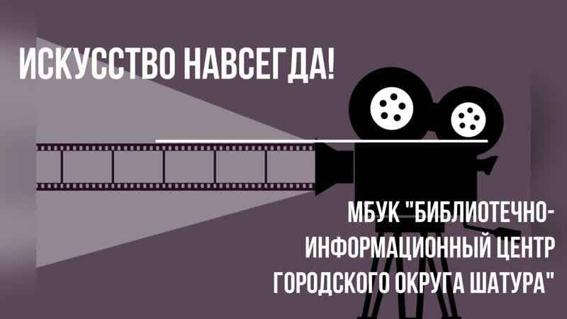 И это всё о нём Игорь Костолевский