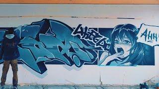 ENTAI GRAFFITI SPOARE
