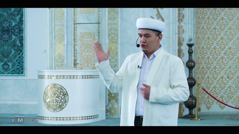Алла сендерге сиыр союды бұйырды «Әзірет Сұлтан» мешітінің наиб имамы Естай Әбдіғали