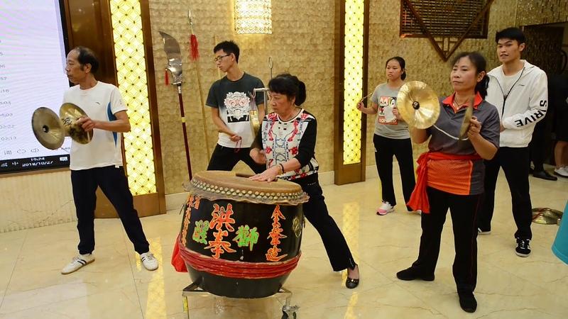 Hung Gar Drum
