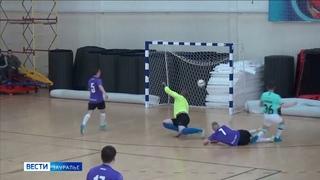 Курганские футболисты стартовали в юношеском первенстве Урала, Сибири и Приволжья